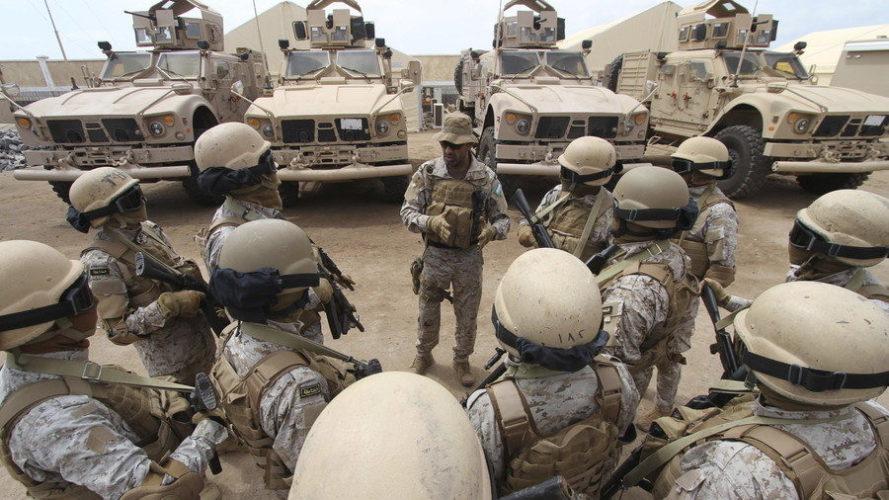 Suudi Arabistan Ordusu ve Yemen Savaşı